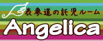 angelica_banner